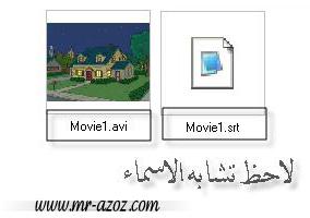 طريقة تشغيل الترجمة على الأفلام